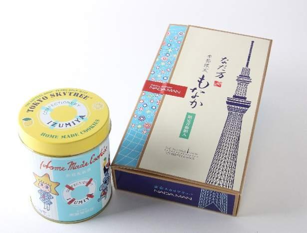 東京スカイツリータウンで買いたい!初夏のおすすめ土産3選