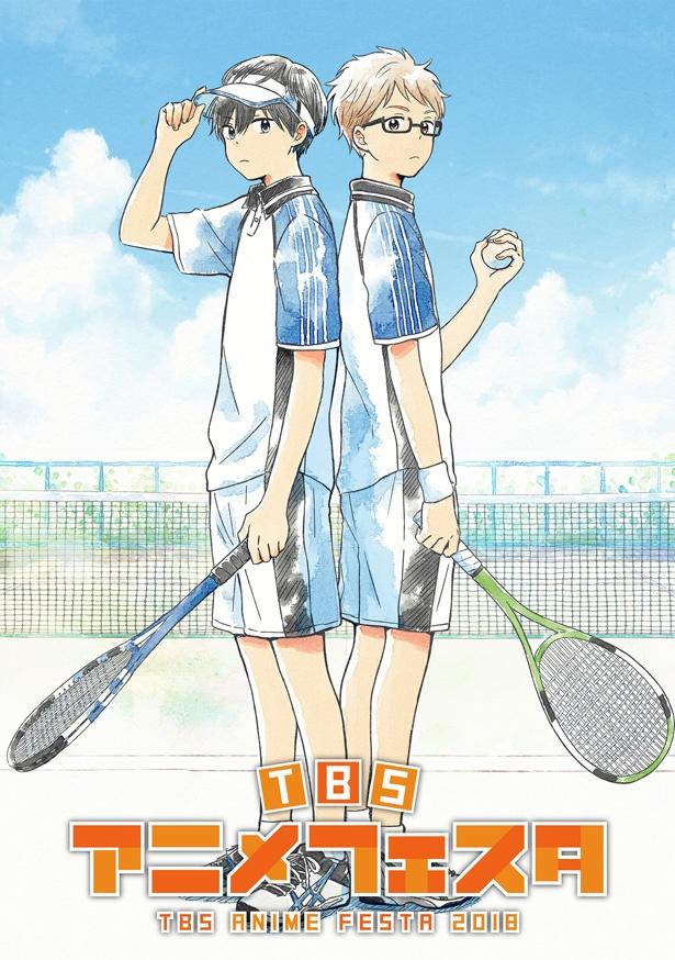 人気作品が大集合!「TBSアニメフェスタ2018」が8月18日に開催!