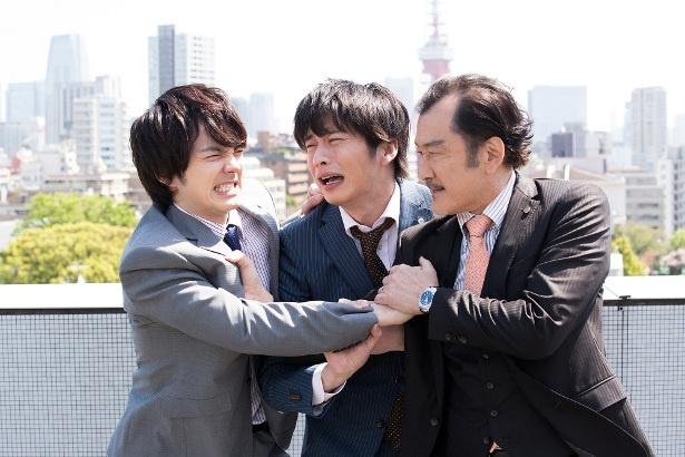 「おっさんずラブ」に出演する(写真左から)林遣都、田中圭、吉田鋼太郎
