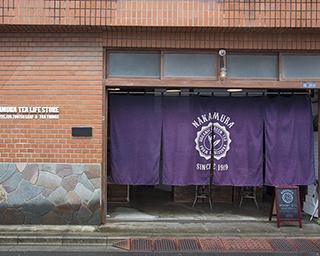 店舗はタイル工場だった建物を活かしてリノベーション
