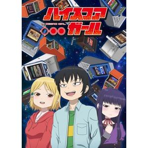TVアニメ「ハイスコアガール」の最新ビジュアルが公開!
