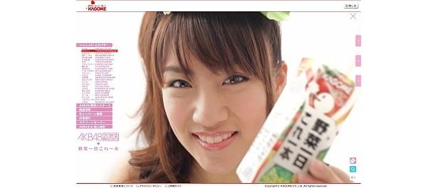 【写真】どアップ&激カワなAKB48のメンバー写真はコチラ!