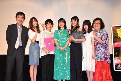 (写真左から)桐生コウジさん、志田友美さん、深澤大河さん、小島藤子さん、茜屋日海夏さん、河上英里子さん、しのへけい子さん