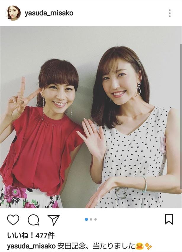 「みんなのKEIBA」に出演する小澤陽子アナと喜びの2ショット