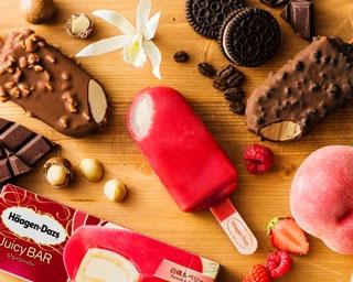 ハーゲンダッツの新作アイスクリームバーを食べてみた