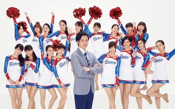 【写真を見る】美脚がまぶしい!土屋太鳳ら若手女優17人のチア姿!!