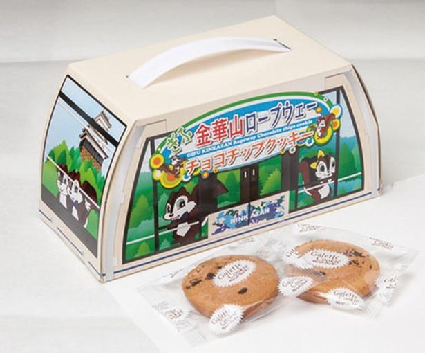 「金華山ロープウェー チョコチップクッキー」(540円)。ゴンドラ形のパッケージがかわいい
