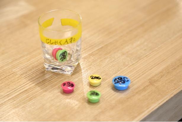 酒処あかり / 食べたいメニューの値段が書かれた磁石をグラスに入れる