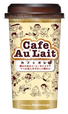 藤子・F・不二雄が描く人気キャラクターが一堂に会した「カフェオレ」(168円)