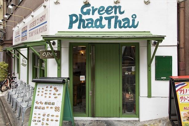 イメージカラーの緑が映える外観。手描き風のお店のロゴもかわいい