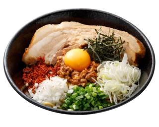 「カラシビ味噌らー麺 鬼金棒」の「カラシビまぜそば」(850円)