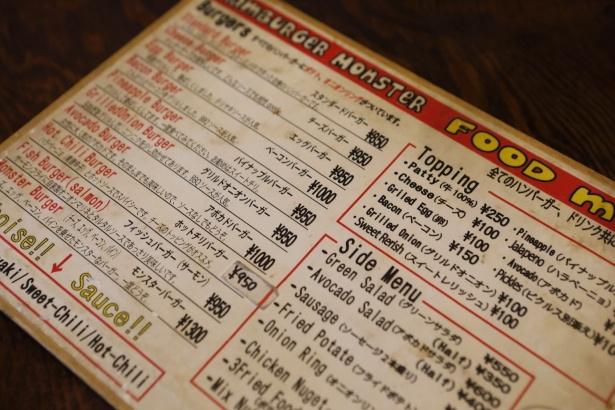 使い込まれたメニュー表にはこだわりのハンバーガーがいっぱい!