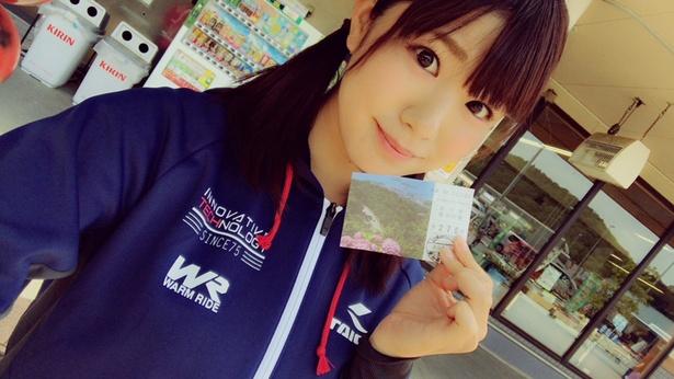 三ヶ根山スカイラインの通行券にもアジサイが!