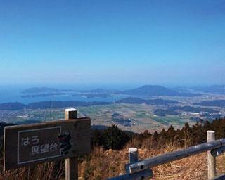 車で気軽に行ける!福岡・糸島の絶景展望台3選