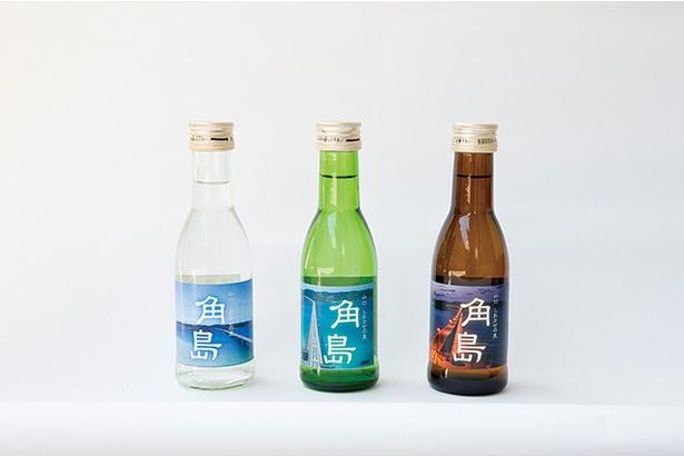 しおかぜの里 角島 / 純米酒、冷酒、原酒を組み合わせた角島みやげに最適な「角島清酒セット」(1300円)がおすすめだ