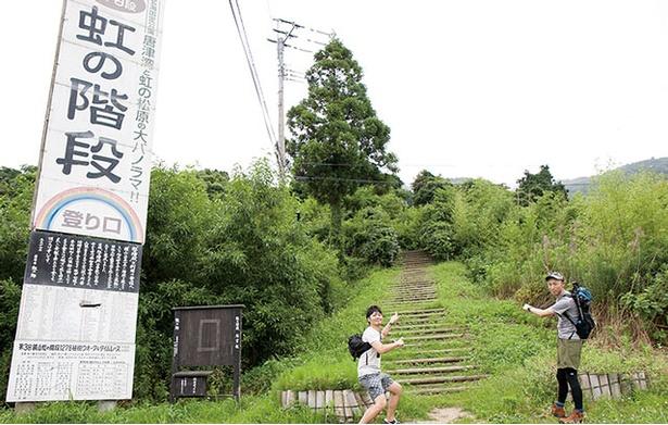 鏡山 / 階段が続く!