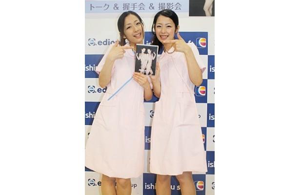 1stDVDを発売した双子現役看護師アイドル・MariEri