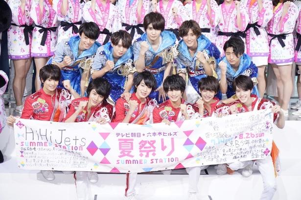 HiHi Jets&東京B少年が「テレ朝夏祭り」応援サポーターに就任!新曲「みなみなサマー」初披露