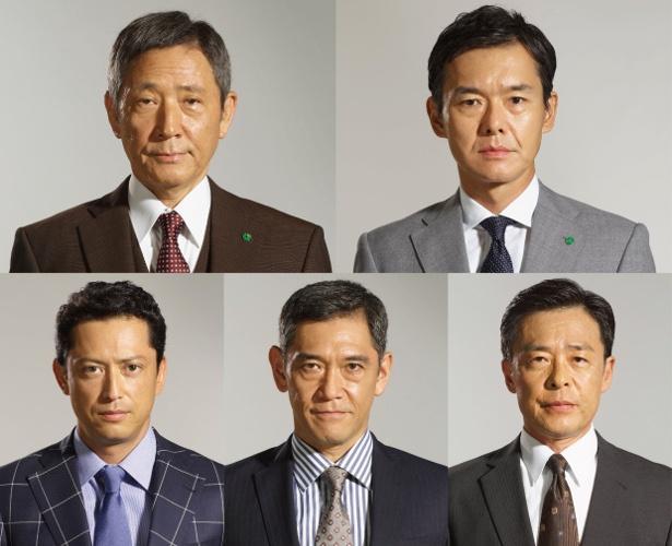 「ハゲタカ」に出演する渡部篤郎、光石研、杉本哲太、池内博之、小林薫(写真右上から時計回り)