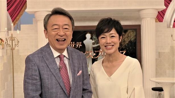 池上彰と有働由美子(左から)が世界の王室に迫る!