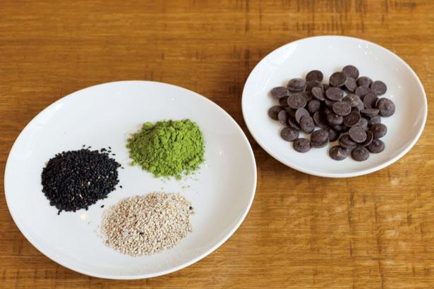 【写真を見る】ゴマやチョコレートを使用