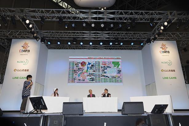 2018年版「アニメ聖地88」発表会の模様