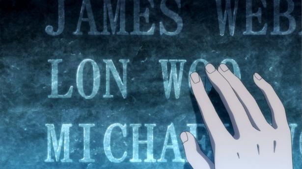 「重神機パンドーラ」第11話の先行カットが到着。レオンが認める天才科学者ロンとは!?