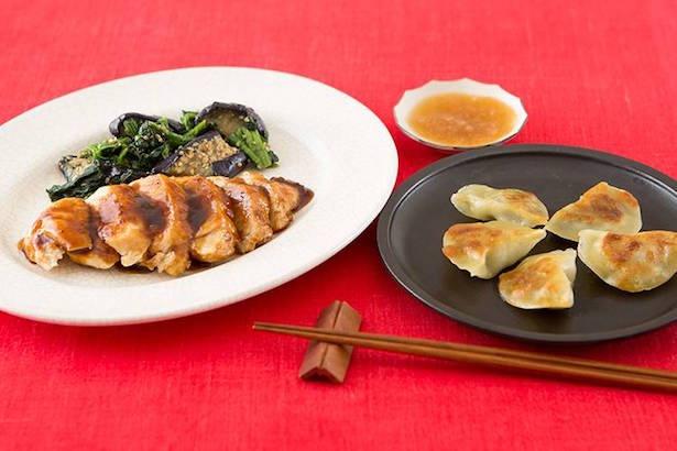 【主菜】白山鶏の中華風しっとり焼き【副菜】カリっとひと口餃子