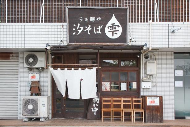 看板メニューは、店名にも掲げている「汐そば」。現在は昼のみ営業している