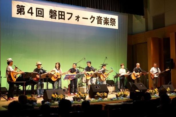 磐田フォークソング愛好会が主宰する、年に一度のフェスティバル(写真は昨年のもの)