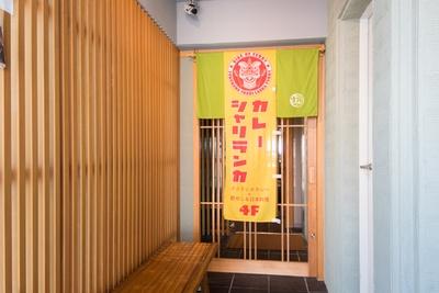 お店は2017年の12月14日にオープン。夜に営業している寿司店「辰すし」を昼間に借りる形で展開している