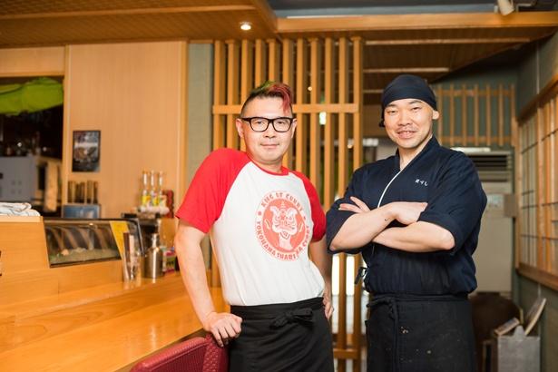 田中さん(左)と、「辰すし」の若大将で職人歴30年の堀江さん(右)。田中さんがスパイス関係を、魚の扱いや、揚げたりとろみをつけたりといった調理は堀江さんが担う