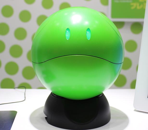 会話ロボット「ガンシェルジュ ハロ」