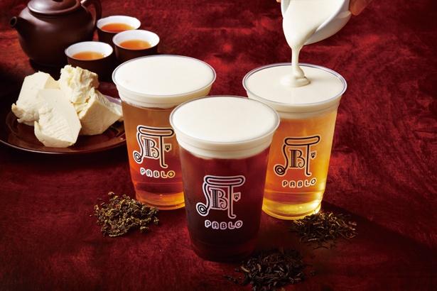 2018年6月15日発売の新感覚ドリンク「ソルティチーズミルクフォーム」。フレーバーは、烏龍茶・ジャスミン茶・鉄観音茶・宇治抹茶・珈琲・紅茶の6種類