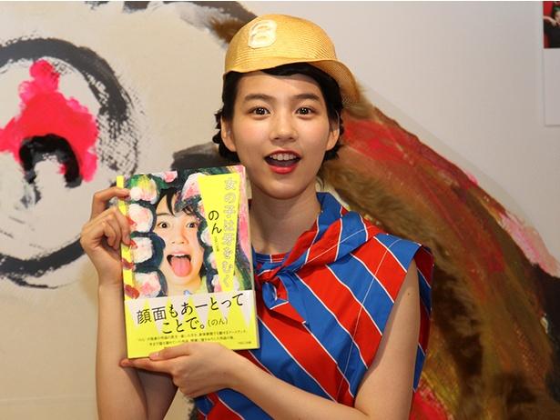 展覧会公式図録でもあるアートフォトブック「女の子は牙をむく」をPRするのんさん