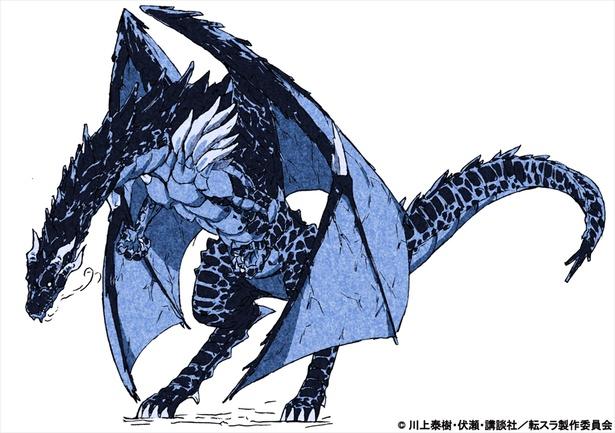 ヴェルドラ (CV:前野智昭)。リムルが転生して最初に出会った天災級(カタストロフ)のドラゴン。暴風竜の名でも知られ、勇者によって洞窟の中に300年にわたって封印されている