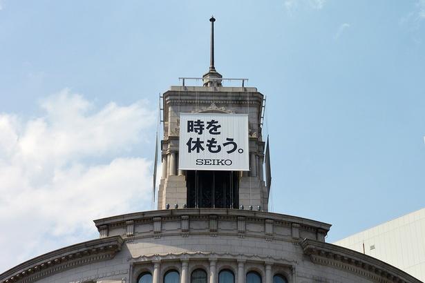 直径2.4mの大きな時計には、「時を休もう。」のタペストリーが掲げられた