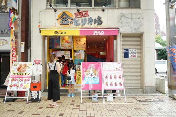 2018年6月12日(火)にカラフルデコレーションアイス専門店「SHERIE'S ICE CREAM(シェリーズアイスクリーム)」がオープン