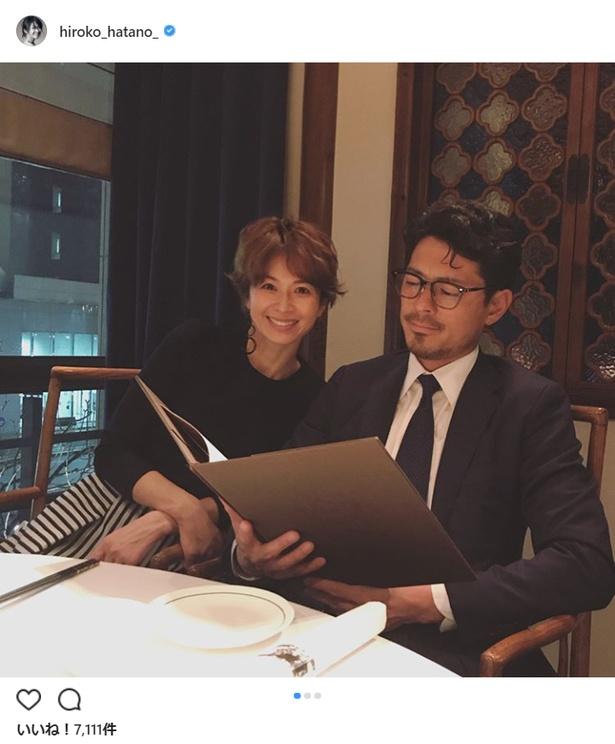 【写真を見る】畑野ひろ子の夫は元日本代表の鈴木啓太