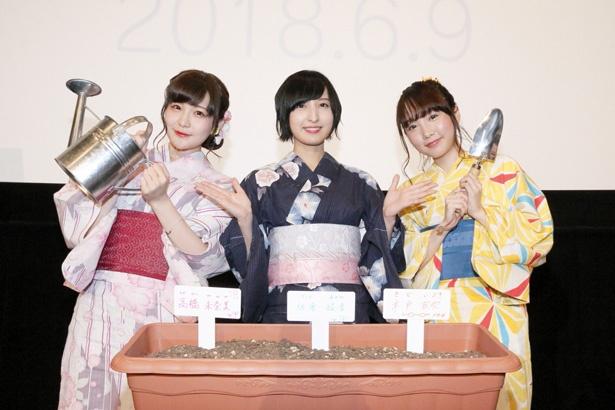 「あさがおと加瀬さん。」の公開初日舞台挨拶のレポートが到着!