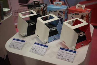 スマートフォンと連携して写真をプリントできる人気の「プリントス」シリーズ
