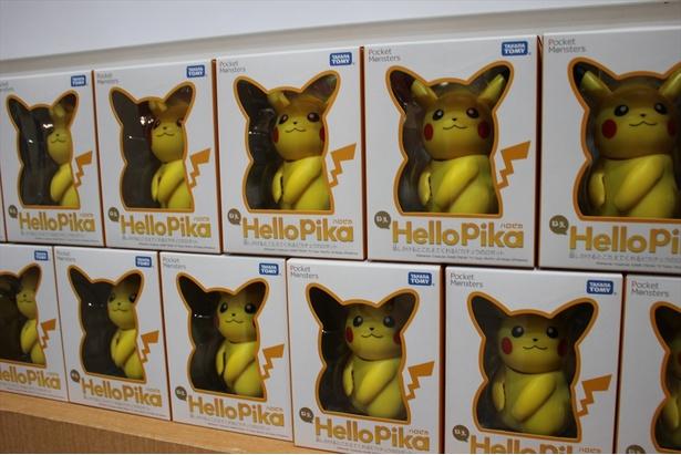「ねえ HelloPika」パッケージ