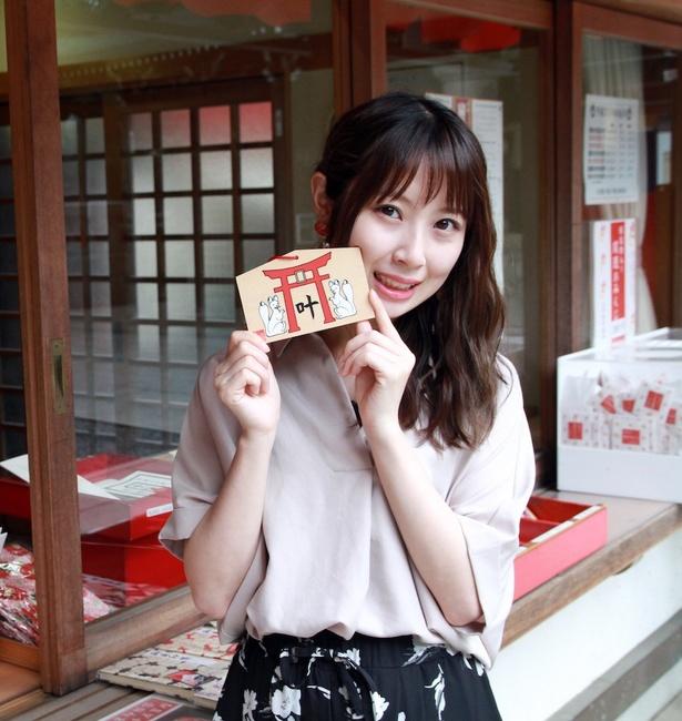 SKE48・高柳明音が、豊川稲荷東京別院にて「AKB48 53rdシングル 世界選抜総選挙」での飛躍祈願を行った