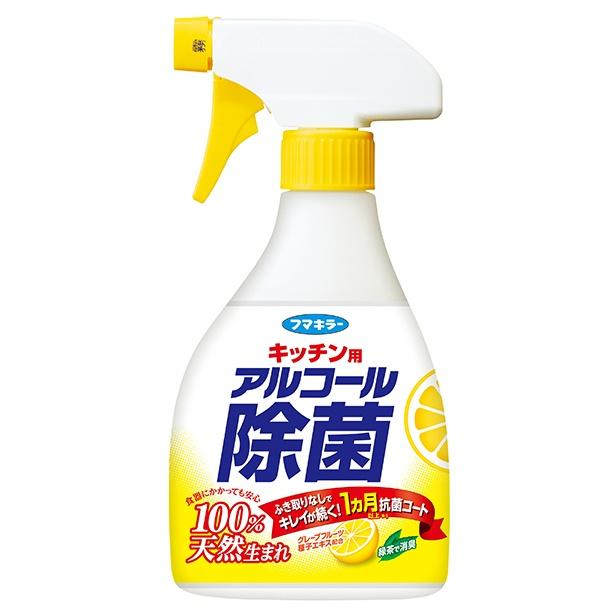 フマキラー キッチン用アルコール除菌スプレー 400ml 450円(希望小売価格)