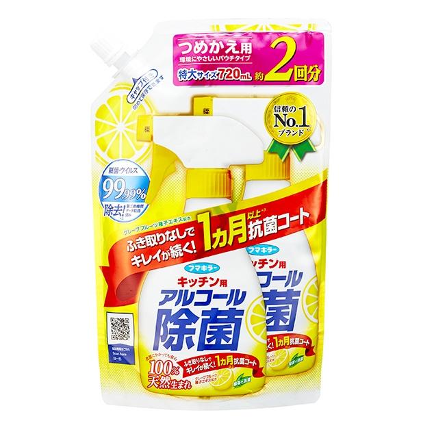 フマキラー キッチン用アルコール除菌スプレーつめかえ用 720ml 600円(希望小売価格)