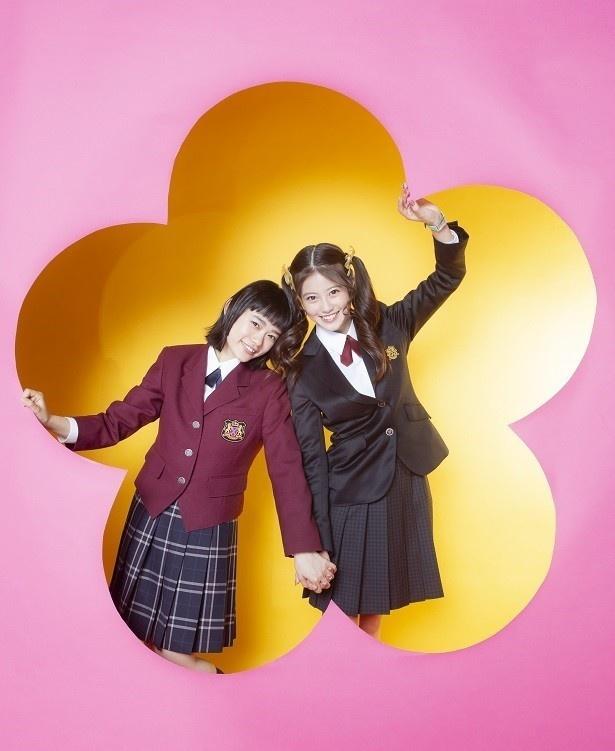 杉咲花×今田美桜 共に1997年生まれの2人