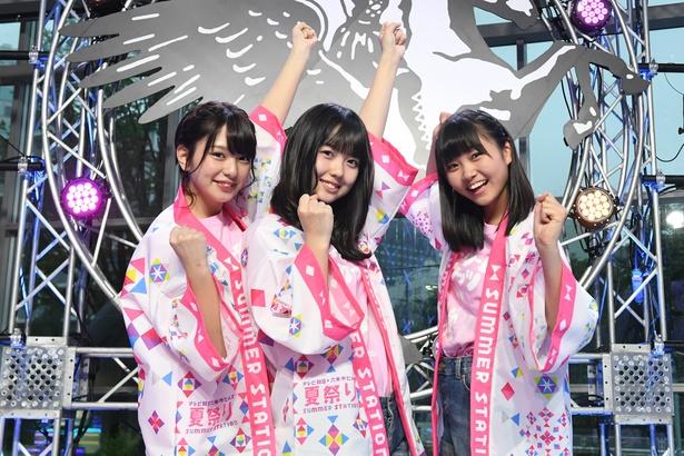 シュークリームロケッツの長月翠、松本ももな、小澤愛実(写真左から)