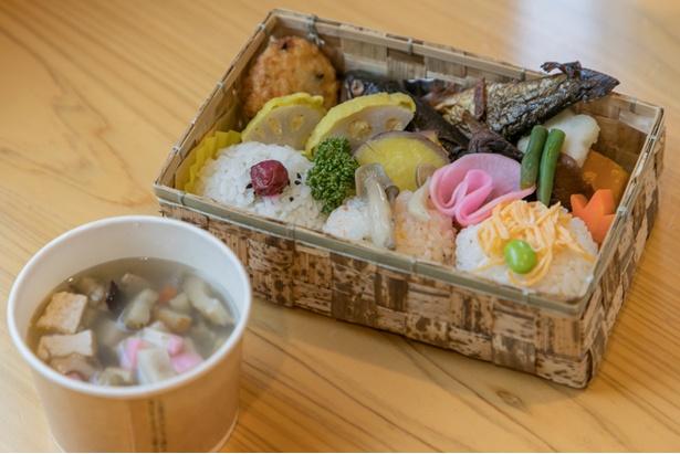 具がたっぷりの「つぼん汁」が付いた『球磨の四季彩弁当と郷土料理つぼん汁セット』