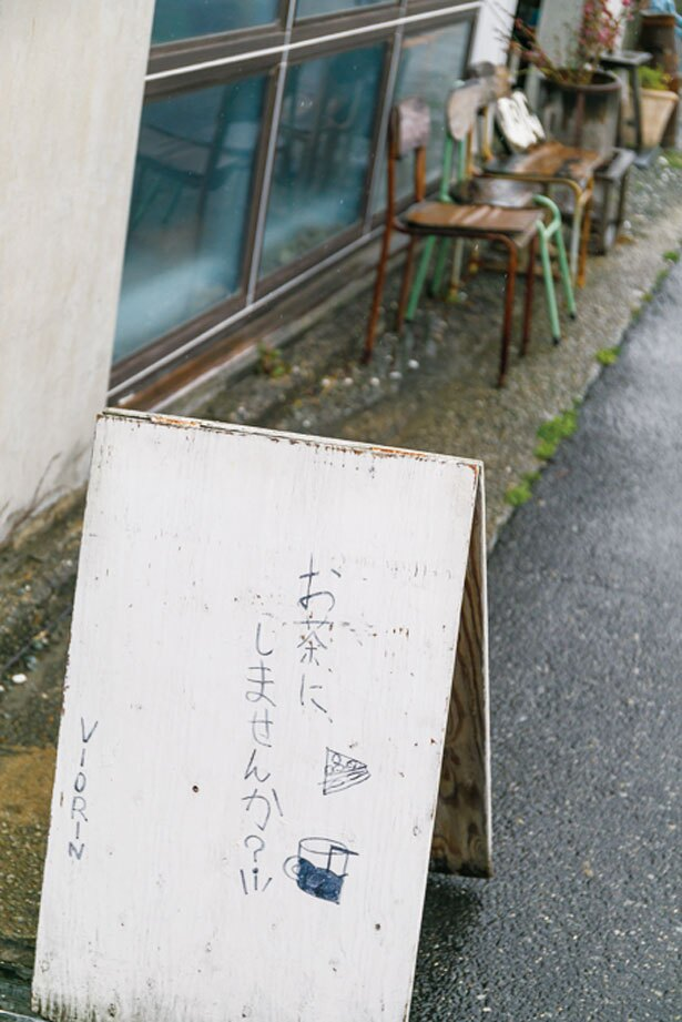 住宅街にひっそりと立つ。手描きの看板が目印だ