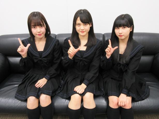 左から「=LOVE」の諸橋沙夏・髙松瞳・山本杏奈